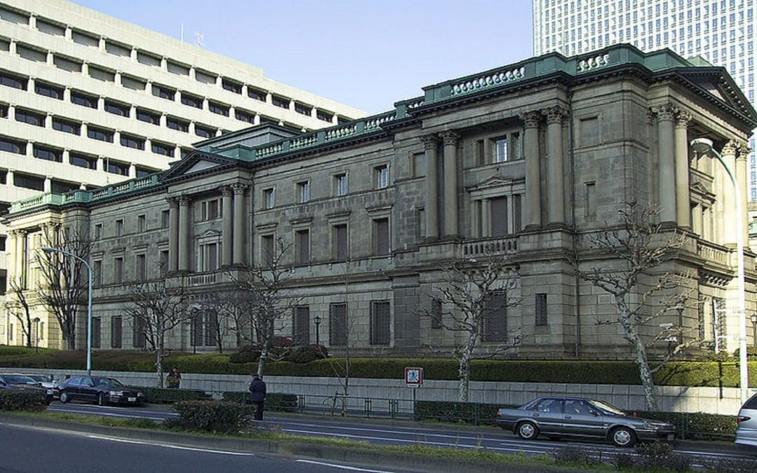 Japan Inflation Ticks Up But Central Bank's Target Still Out Of Reach